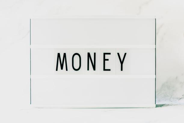 お金のこと