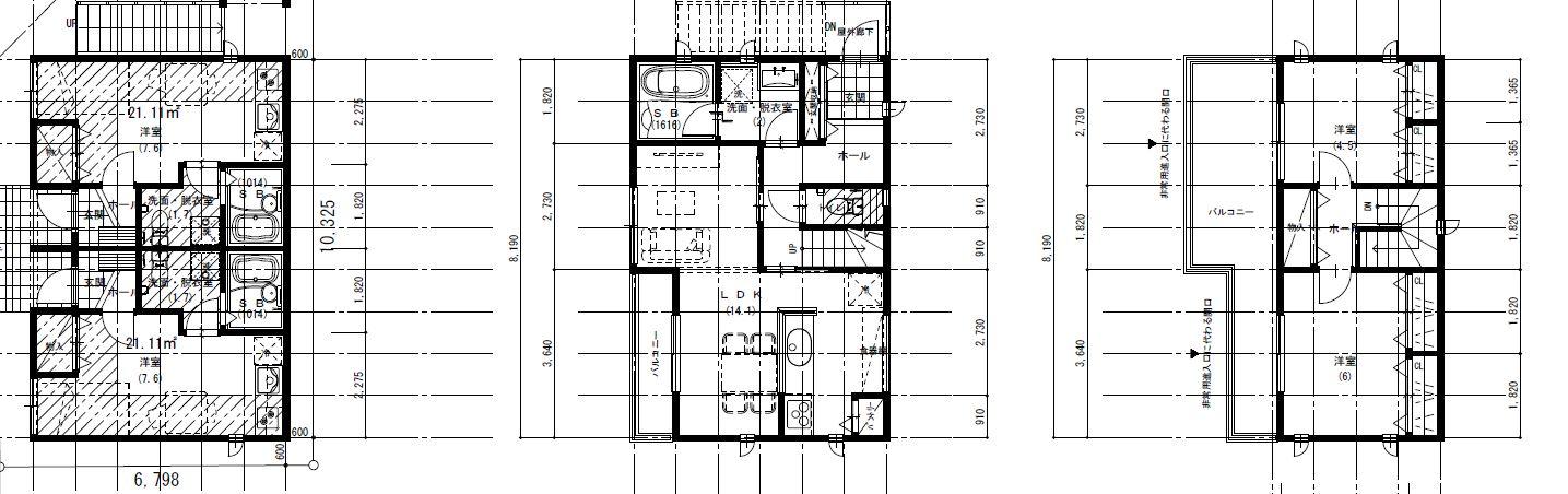 土地契約・ハウスメーカー決定(家を建てるための期間にしたコト①)