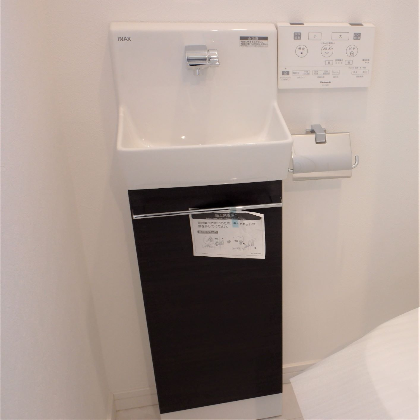 Web内覧会⑤ トイレ・トイレ横洗面スペース