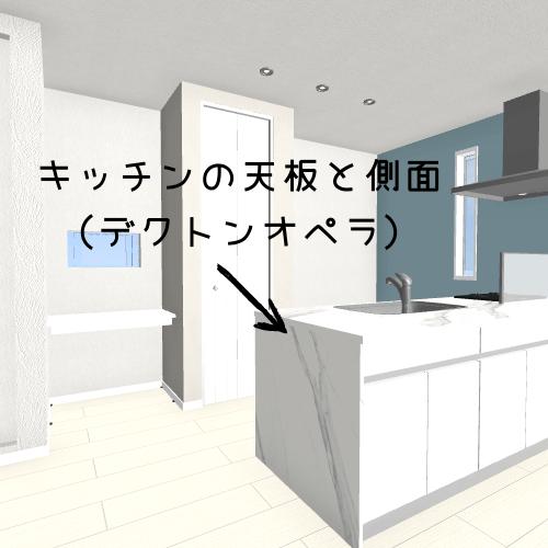 間取り作成アプリの3Dマイホームデザイナーは、注文住宅におすすめ!