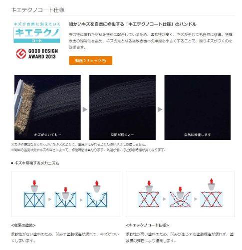 Web内覧会 ① 外壁・外構・家のスペック紹介