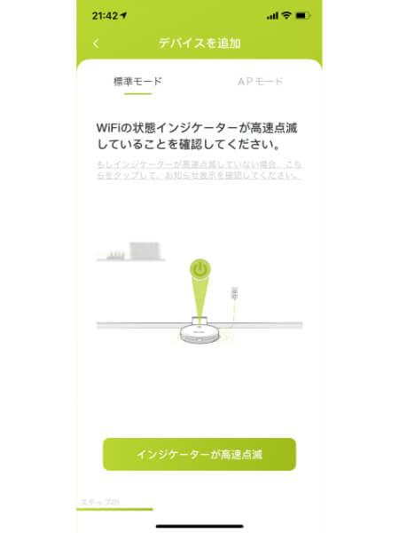 ロボット掃除機Kyvol e20をレビュー①【開梱からセットアップまで】
