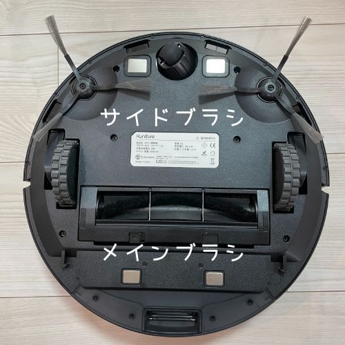 【ルンバは微妙?】自動ゴミ捨てロボット掃除機のおすすめNo1とは?